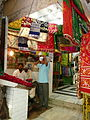 Shops on the way to Nizamuddin dargah (3545829290).jpg