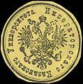 Siegelmarke Imperator der Universität Kasan W0319883.jpg