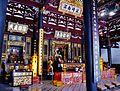 Singapore Tempel Thian Hock Keng Gebetshalle 1.jpg