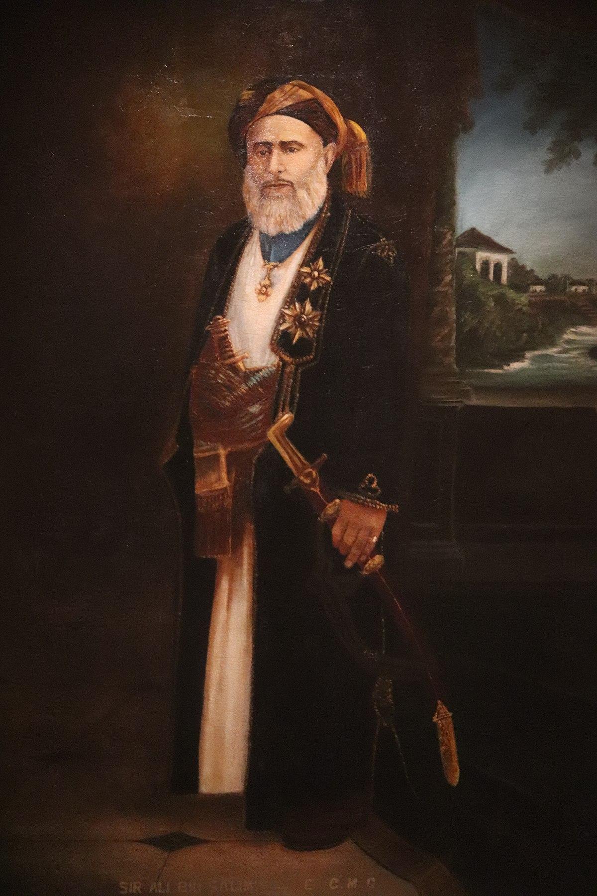 Sir Ali bin Salem.jpg