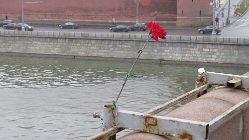Site of the murder of Boris Nemtsov 4720.jpg