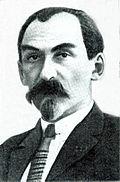 Скрипник Микола Олексійович