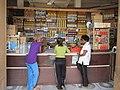 Small Store (8527951307).jpg