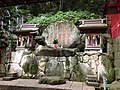 Small shrines in Otojiro Inari Shrine on Mount Atagoyama.JPG