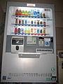 Soft drink vending machine in Japan 02.jpg