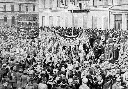 Russian soldiers marching in Petrograd in February 1917 Soldiers demonstration.February 1917.jpg
