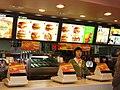 Songtan McDonald's register.jpg