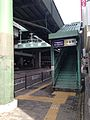 Southeast entrance of Esaka Station 20140414.jpg