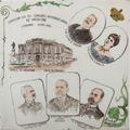 Souvenir du XV Congrès International de Médicine - Lisbonne, Avril 1906.png
