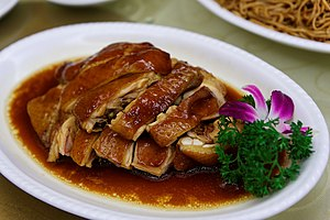 Marinated Chicken, Soy Sauce Chicken (豉油雞) Chi...