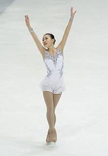 Park So-youn (figure skater) South Korean figure skater