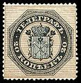 Spbtelegrafstamp1866.jpg