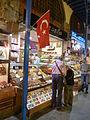 Spice Bazaar, Istanbul - 2014.10.23 (5).JPG