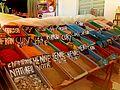 Spice shop at Douz 3.jpg