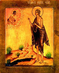 St. Mary of Egypt.jpg
