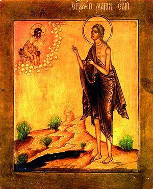 St. Mary of Egypt (ortodox icon)