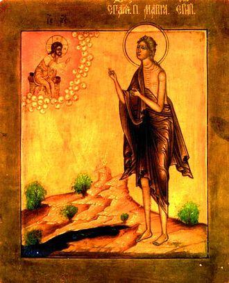 Mary of Egypt - Mary of Egypt