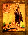 St. Mary of Egypt.jpg