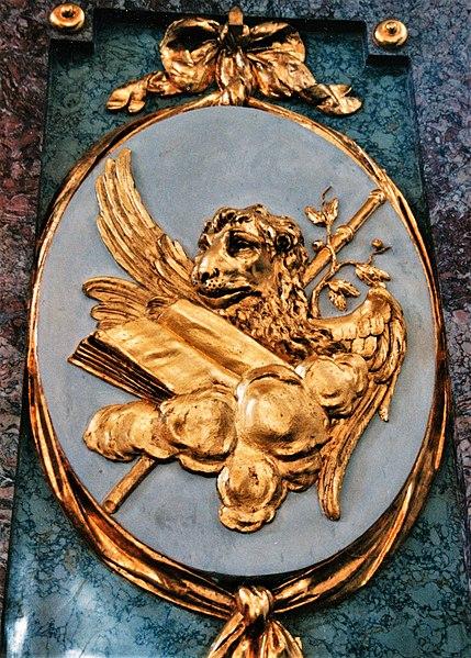 File:St. Verena (Rot an der Rot) Symbol 08.jpg