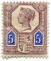 Stamp UK 1887 5p.jpg