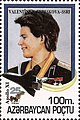 Stamp of Azerbaijan - 1995 - Colnect 943386 - Valentina Tereshkova.jpeg