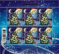 Stamp of Belarus - 2019 - Colnect 944318 - Happy New Year.jpeg