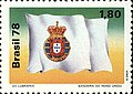 Stamp of Brazil - 1978 - Colnect 215084 - Portugal.jpeg