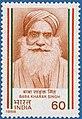 Stamp of India - 1988 - Colnect 165233 - Baba Kharak Singh.jpeg