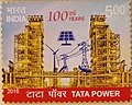 Stamp of India - 2016 - Colnect 627061 - The 100th Anniversary of the TATA Power Company.jpeg