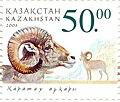 Stamp of Kazakhstan 419.jpg