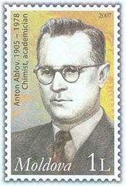 Stamp of Moldova md087cvs.jpg