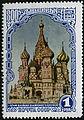 Stamp of USSR 1174.jpg