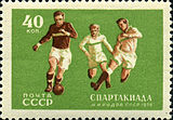 Stamp of USSR 1915.jpg