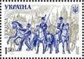 Stamp of Ukraine s1078.jpg