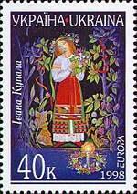 https://upload.wikimedia.org/wikipedia/commons/thumb/0/07/Stamp_of_Ukraine_s194.jpg/150px-Stamp_of_Ukraine_s194.jpg