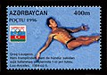 Stamps of Azerbaijan, 1996-388.jpg