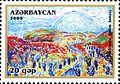 Stamps of Azerbaijan, 2009-882.jpg