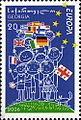 Stamps of Georgia, 2006-09.jpg