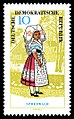 Stamps of Germany (DDR) 1964, MiNr 1076.jpg