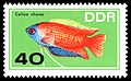 Stamps of Germany (DDR) 1966, MiNr 1226.jpg