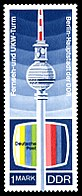 Stamps of Germany (DDR) 1969, MiNr 1511.jpg