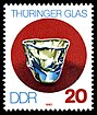 Stamps of Germany (DDR) 1983, MiNr 2836.jpg