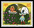 Stamps of Germany (DDR) 1984, MiNr 2918.jpg