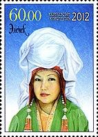 Stamps of Kyrgyzstan, 2012-17.jpg
