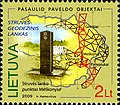 Stamps of Lithuania, 2009-33.jpg