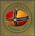 Stamps of Romania, 2007-017.jpg