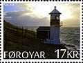Stamps of the Faroe Islands-2014-15.jpg