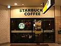 Starbucks Ueno.jpg