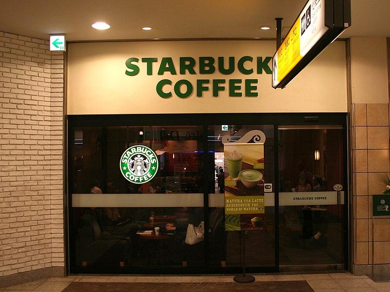 File:Starbucks Ueno.jpg