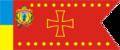Starokozache Flag.png